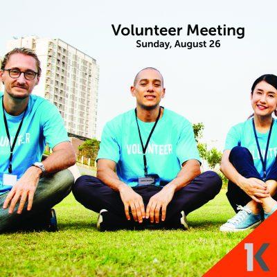 VolunteerTraining_Web